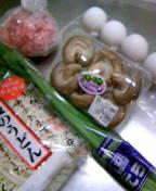 週末レシピ☆彡