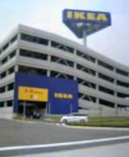 """『IKEA』大阪鶴町☆彡☆彡"""