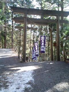 """""""パワースポット『玉置神社』*。゜*"""""""