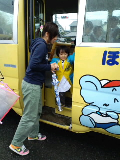 """""""今日からチビのバス通園!初日の感想は…"""""""