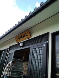 """空手道 MAC☆o(^-^)o"""