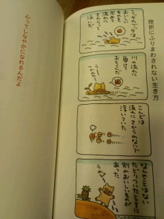 """""""『ブッタとシッタカブッタ』(^w^)♪"""""""