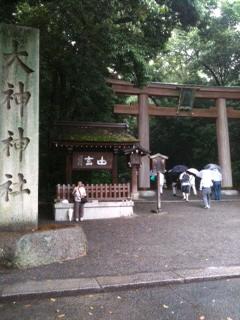 """""""大神神社*。゜。白蛇より"""""""