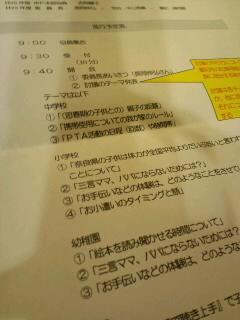 """""""『お手伝い』の本来の意味"""""""
